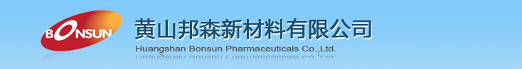 Huangshan Bonsun Pharmaceuticals Co.,Ltd.
